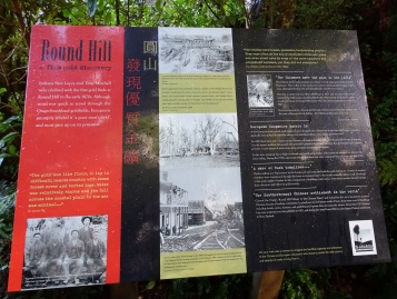 Information Panel, Round Hilly Track, main area of gold mining near Orepuki