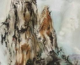 Japanese Watercolour Landscape, detail. Source: https://www.etsy.com/in-en/listing/620423305/tower-of-mist-antique-scroll-japanese